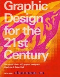 Graphic Design 21st Century
